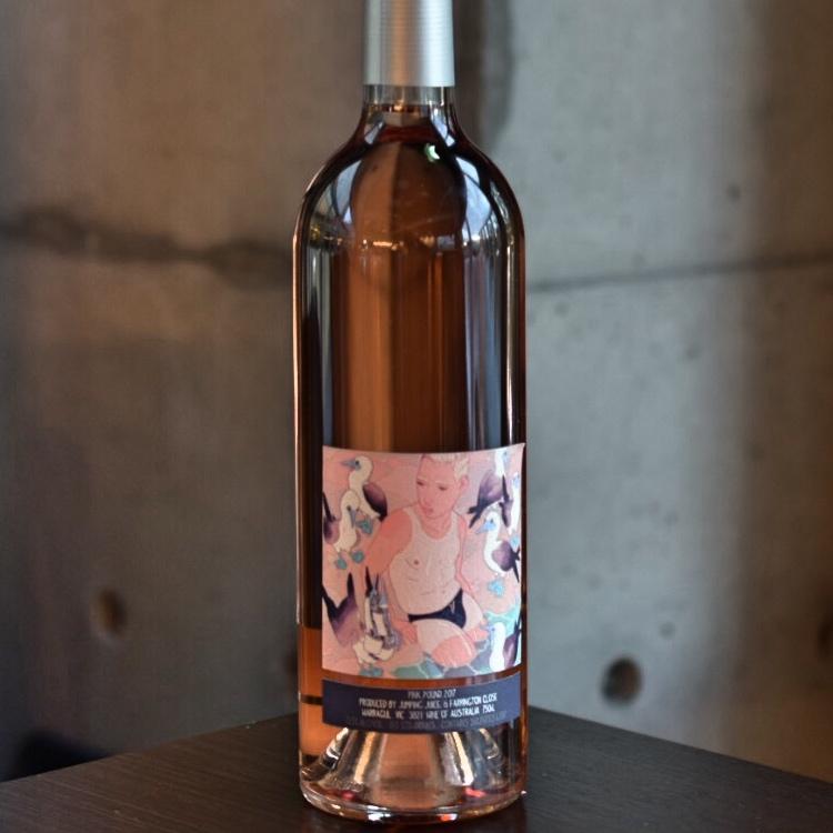 Pink Pound Rose 2017